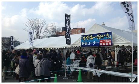 kanmonkaikyou_fuyukgeshiki008.jpg