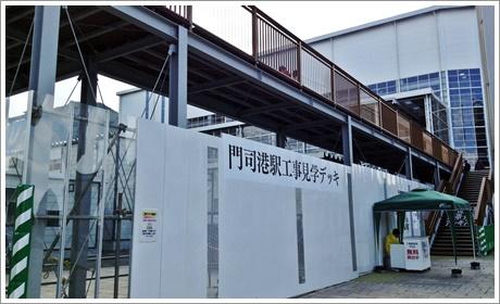 kanmonkaikyou_fuyukgeshiki010.jpg