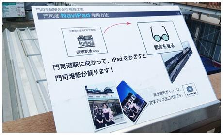 kanmonkaikyou_fuyukgeshiki012.jpg