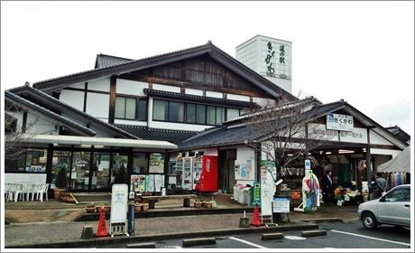 kikugawa002.jpg