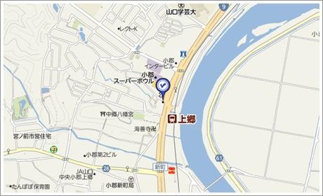 sankyu_ramen004.jpg