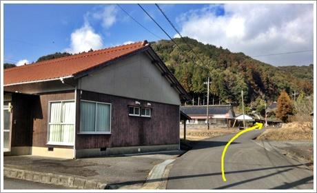 shiroiwa003.jpg