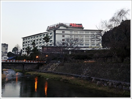 shirokiya.jpg