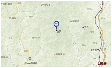 taniyama028.jpg