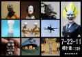 WF2014W宣伝