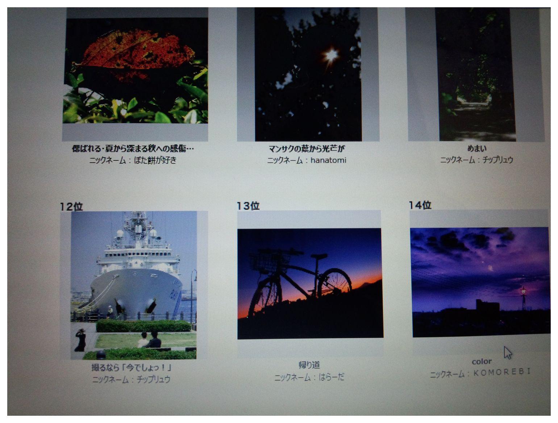 2013_11_25_02.jpg
