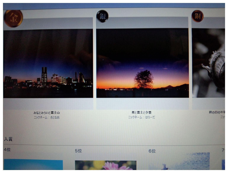 2013_11_25_03.jpg