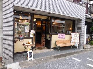 yamatoa61.jpg