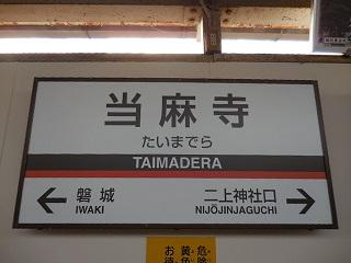 yamatoa65.jpg