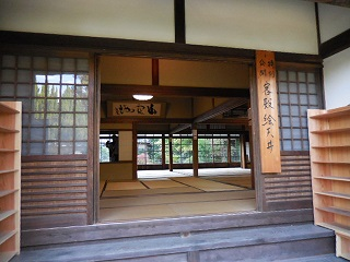 yamatoa71.jpg