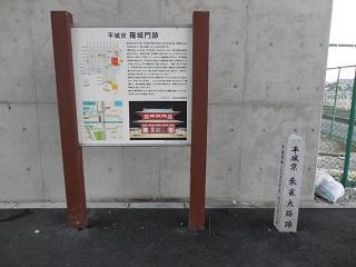 yamatoa77.jpg