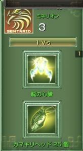 130621BN-3.jpg