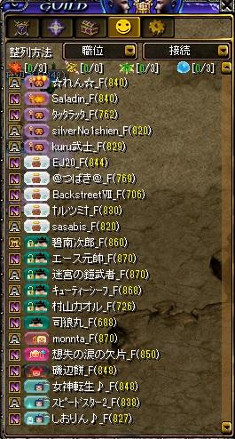 20130918atumari.jpg