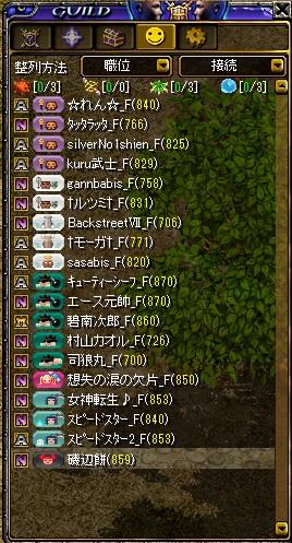20131002atumari.jpg