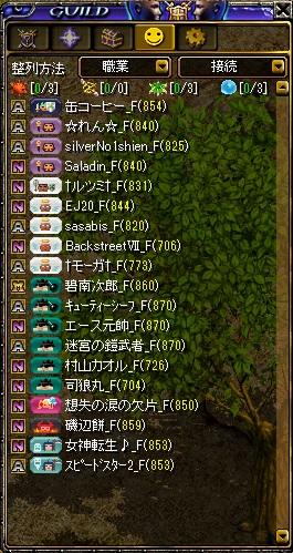 20131003atumari.jpg