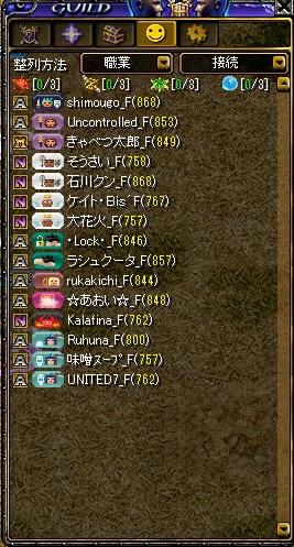 20131007atumari.jpg