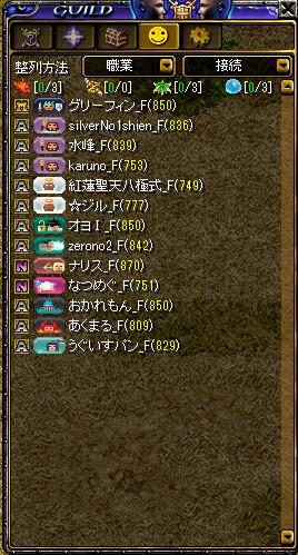 20131008atumari.jpg
