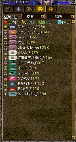 20131010atumari.jpg