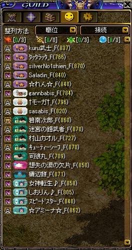20131016atumari.jpg