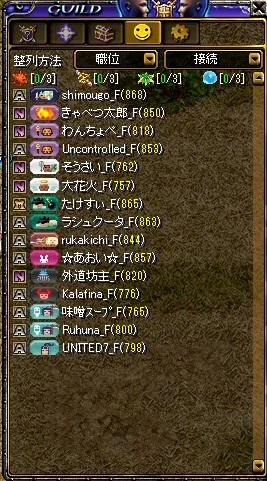 20131029atumari.jpg