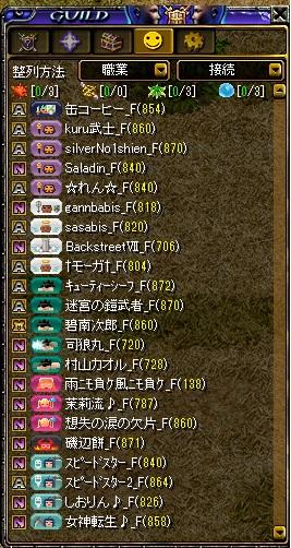 20131030atumari.jpg