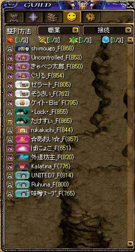 20131108atumari.jpg