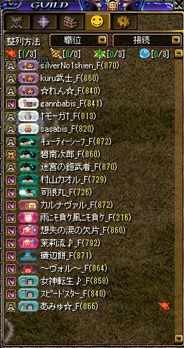 20131113atumari.jpg