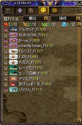 20131117atumari.jpg