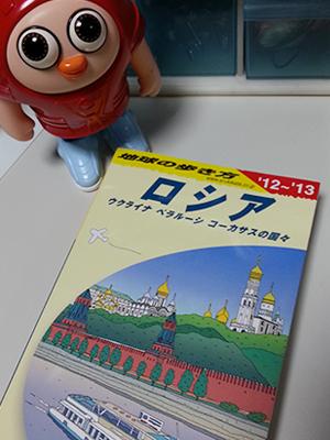 book01_20131124000332b4c.jpg