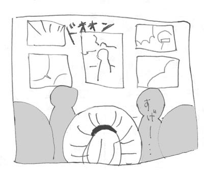 巨人展中3