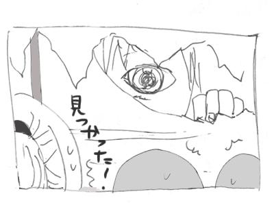 巨人展中5jpg