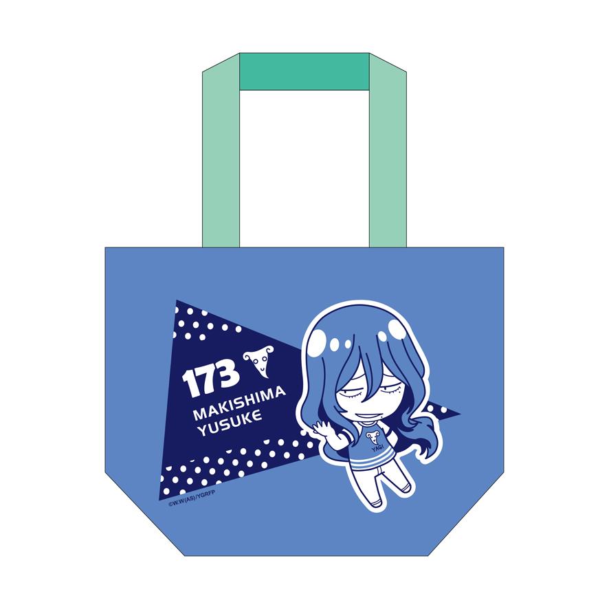 makishima2_comicbag.jpg