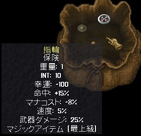 2013y10m27d_010547177.jpg