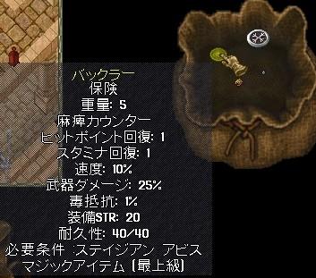 2013y10m27d_010613666.jpg