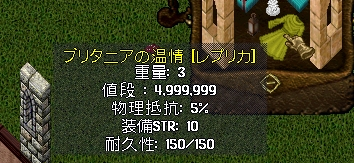2013y11m21d_005053652.jpg