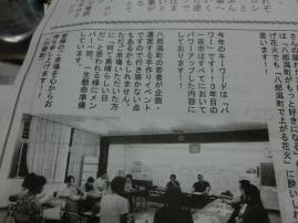 CIMG0365.jpg