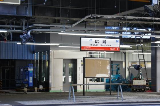 201410hiroshimaeki3-13.jpg