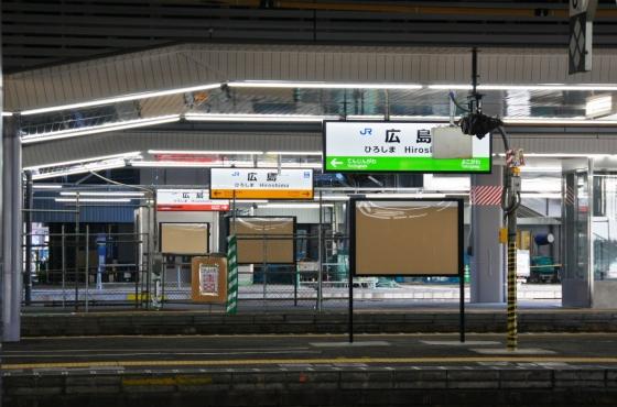 201410hiroshimaeki3-17.jpg