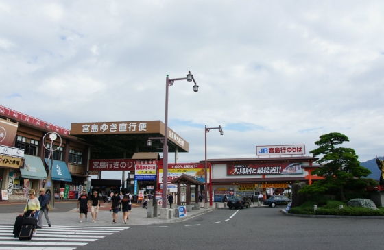 201410itsukushimakou-1.jpg