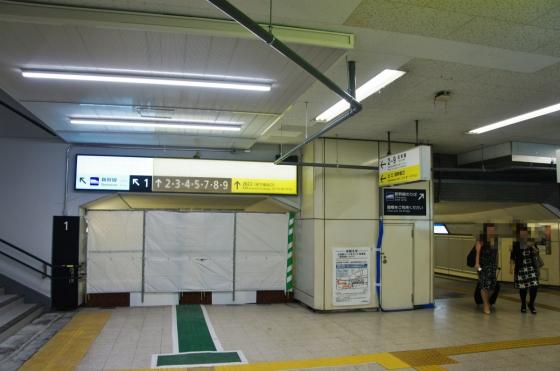 201411hiroshimaeki1-6.jpg