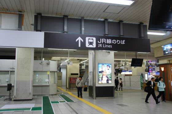 201411hiroshimaeki3-11.jpg