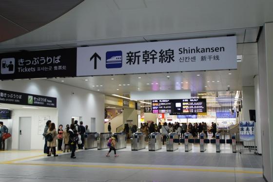 201411hiroshimaeki3-14.jpg