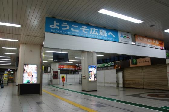 201411hiroshimaeki3-9.jpg