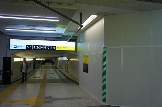 201411hiroshimaeki4-19.jpg