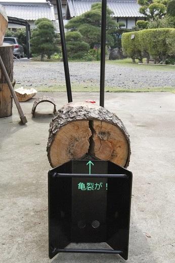 薪作りに挑戦 (4)