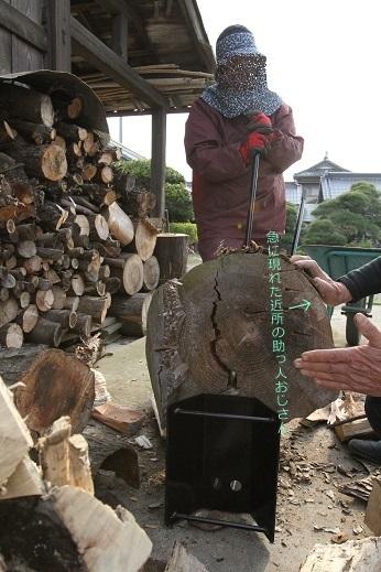 薪作りに挑戦 (6)