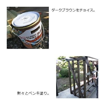 TEAM 薪棚 (1)