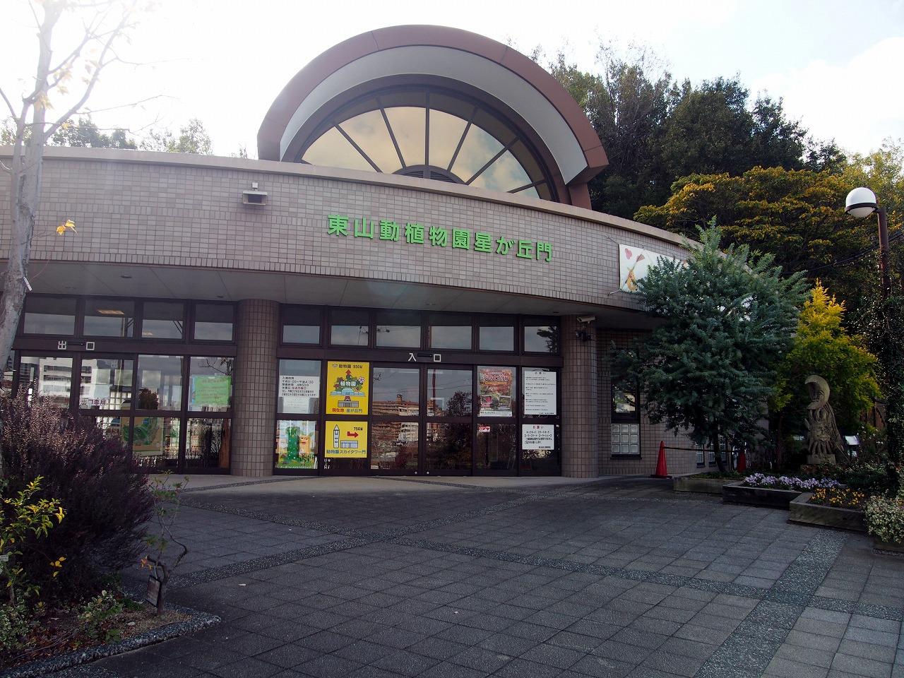 BotanicalGarden01_Entrance_20141115.jpg
