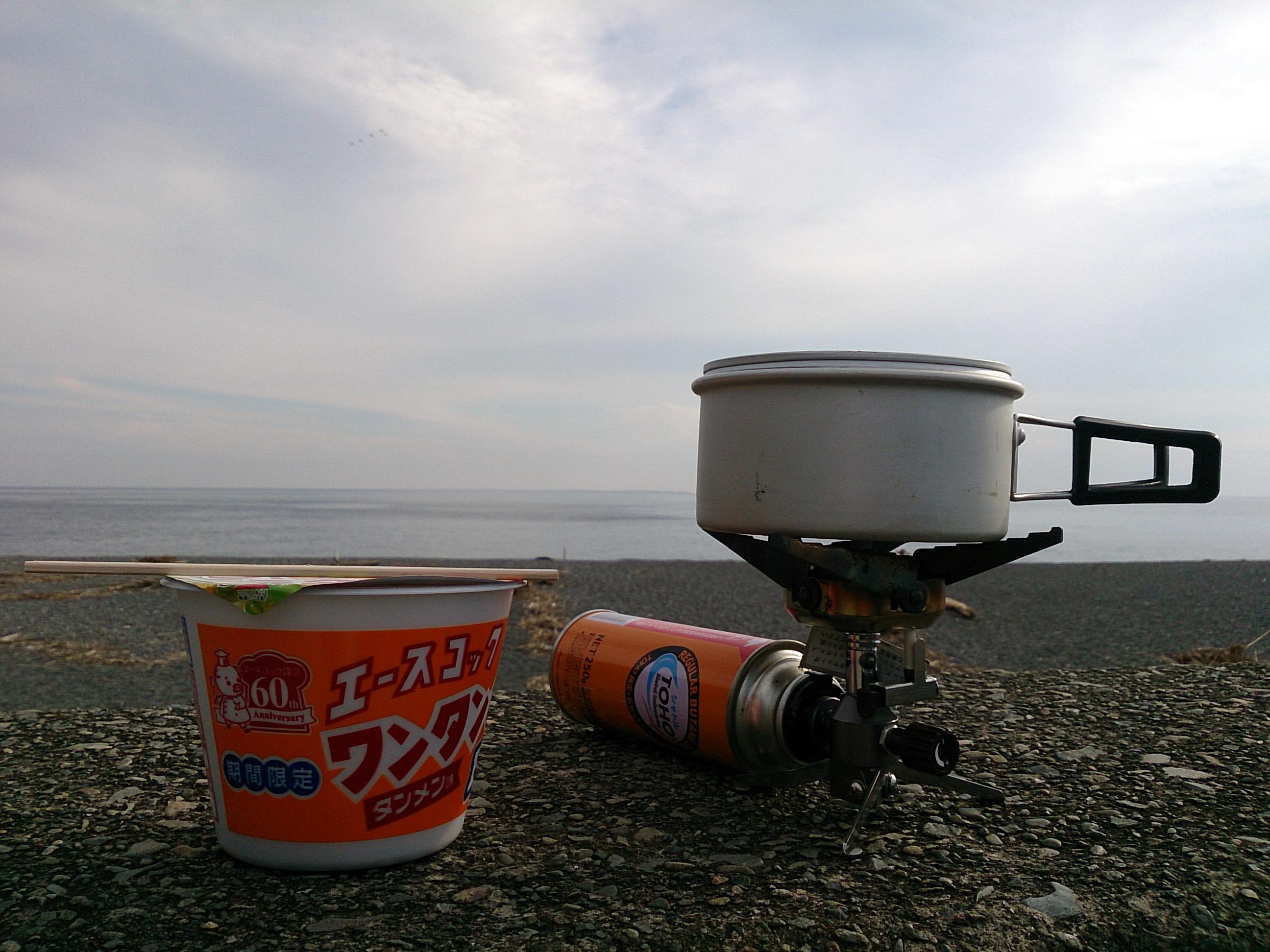 Fishing_20141119_1121-08.jpg