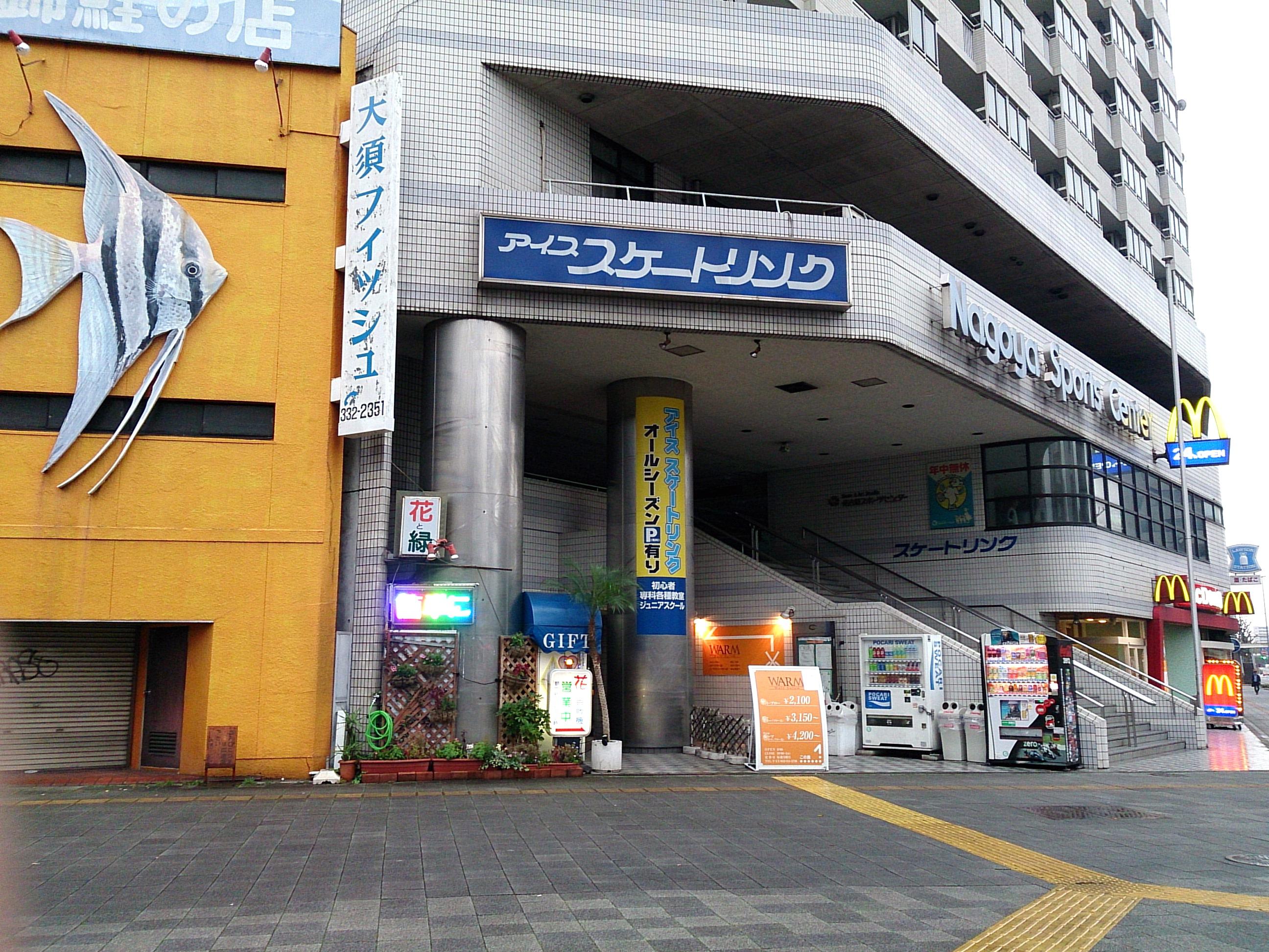 Sanpo20141129_01.jpg